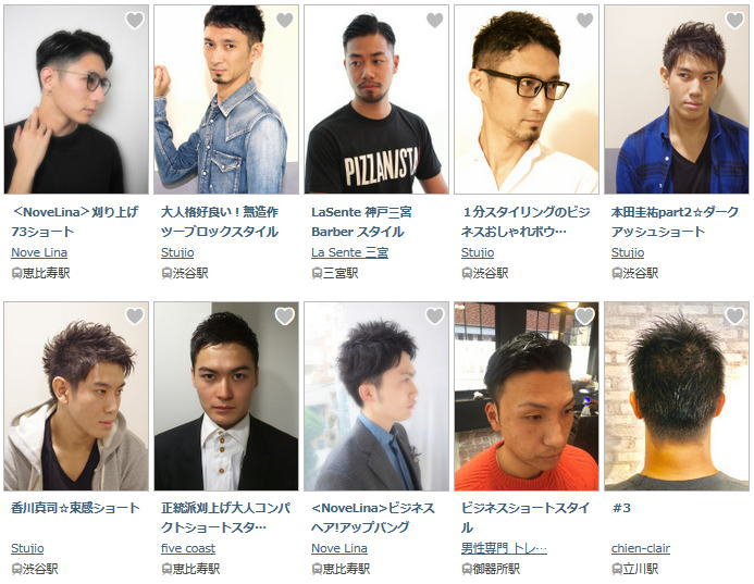 メンズ髪型【コンパクト】ベリーショートはキレイめなムード!