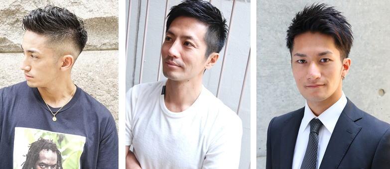 50代[男性]髪型【くせ毛】に似合うヘアスタイル厳選【15選】がコレ!