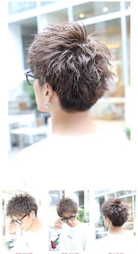 ムードマッシュアップバングソフトツーブロック後ろ髪