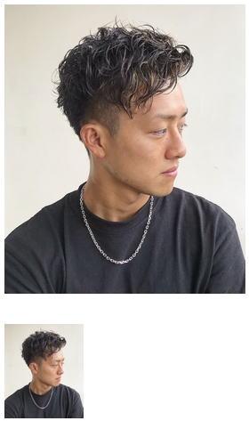 メンズスパイラルパーマツーブロックショートレイヤー短髪
