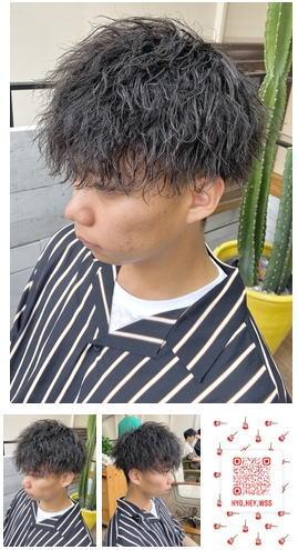 黒髪ツーブロック刈り上げツイストスパイラルパーマ