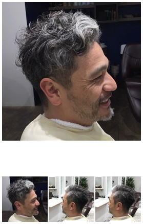 デキる男のグレイヘア&パーマ