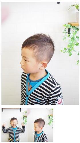 男の子短髪アシメソフトモヒカン