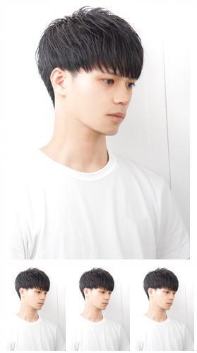 マッシュ短髪ツーブロックモテる束感モテ髪イケメン黒髪ビジネス