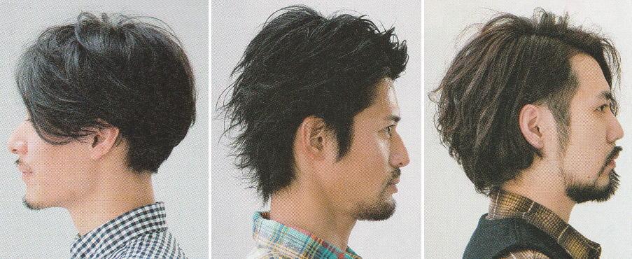 軟毛メンズ髪型【ミディアム】
