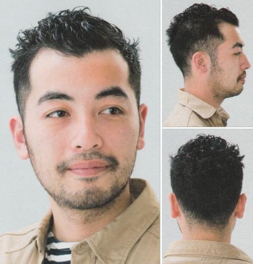 刈り上げミックス|アクティブなツーブロックヘア