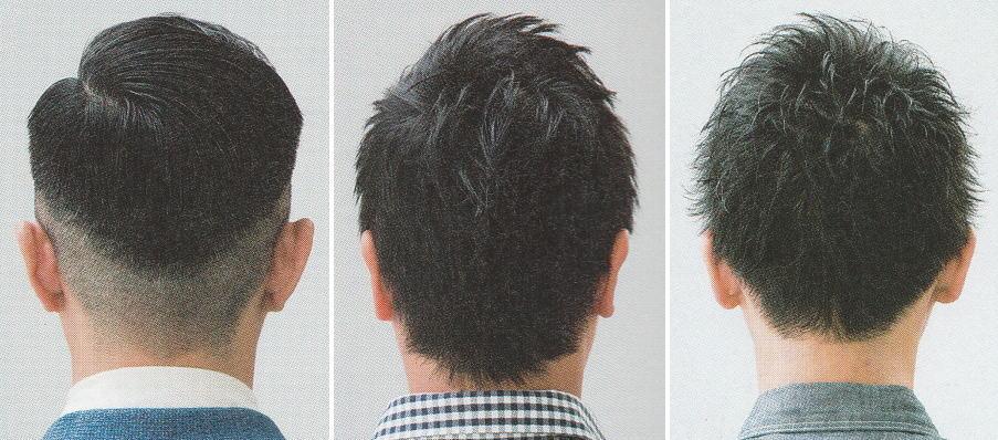 メンズ髪型【立ち上げ前髪】ベリーショートは爽やかで知的!