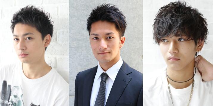 メンズ短髪【パーマ】ベリー&ショートヘア【50選】がコレ!