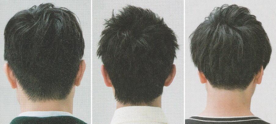 ショート軟毛【前髪下ろし】の髪型で好感度がアップする!