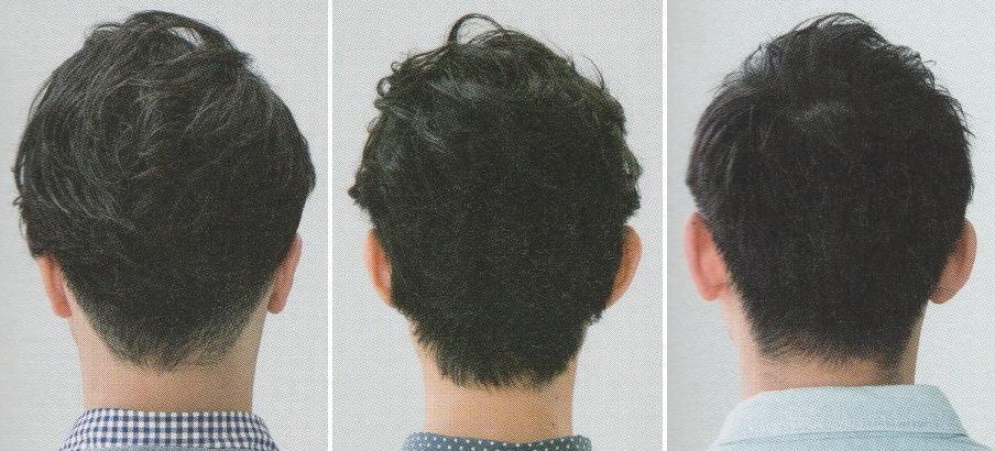 メンズ【ツーブロック】ショートの髪型が人目を引く厳選【15選】