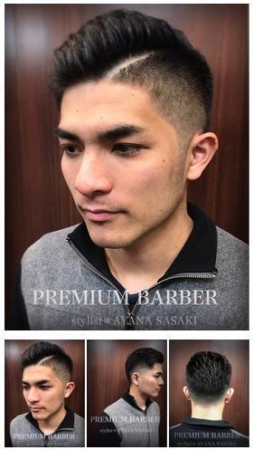 男らしい髪型のフェイド震災刈り