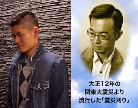 nanmou-hairstyle.com