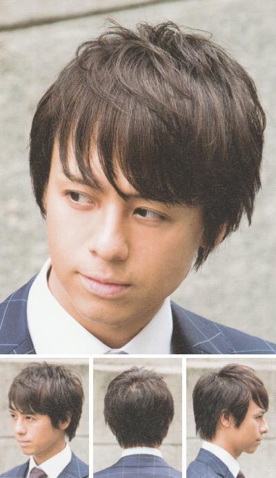 「前髪毛流れボリュームアップM字カバー【ミディアム】