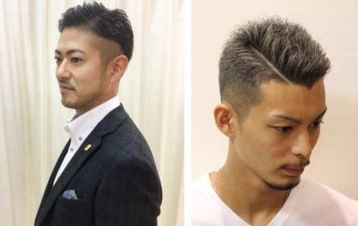 M字ハゲ[髪型]の頼み方!美容師さんに頼む方法はここから始まる!