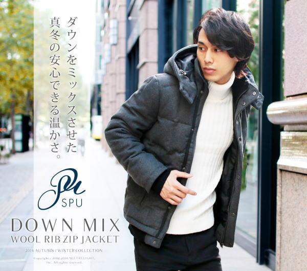 RIB-ZIPダウンミックスジャケット