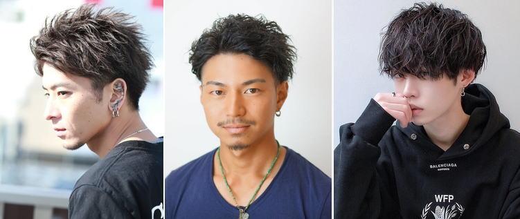 ツイストパーマ[メンズ]ヘア厳選【20選】ゆるめと強めの特徴と似合う芸能人は!