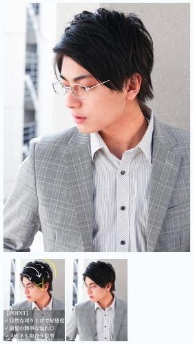 メンズメガネが似合う髪型/束感パーマスタイル