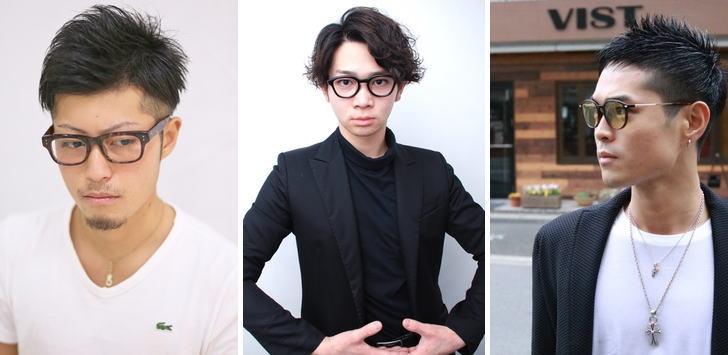 メガネが似合う髪型メンズヘア厳選【15選】がコレ!押さえておきたい3つのポイント!