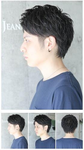 アップバング/モテ黒髪ショートツーブロック