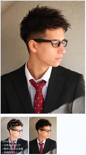メンズメガネが似合うビジネスショート