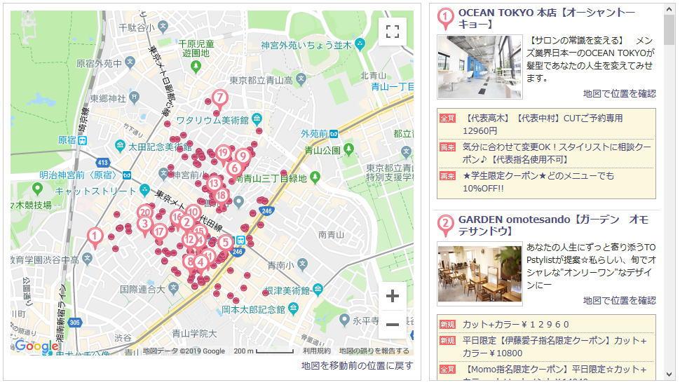 東京[表参道]エリアの美容室[メンズにおすすめ]厳選【16選】がコレ!