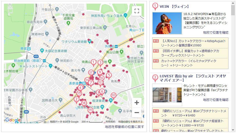 東京[青山/外苑前]エリアの美容室[メンズにおすすめ]厳選【13選】がコレ!