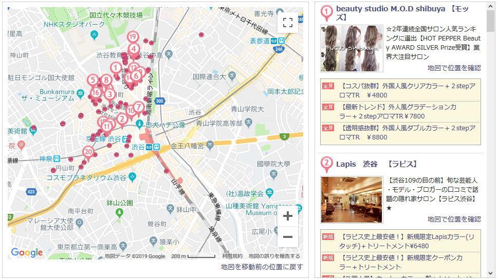 東京渋谷[センター街/公園通り/道玄坂]エリアの美容室[メンズにおすすめ]厳選【11選】がコレ!