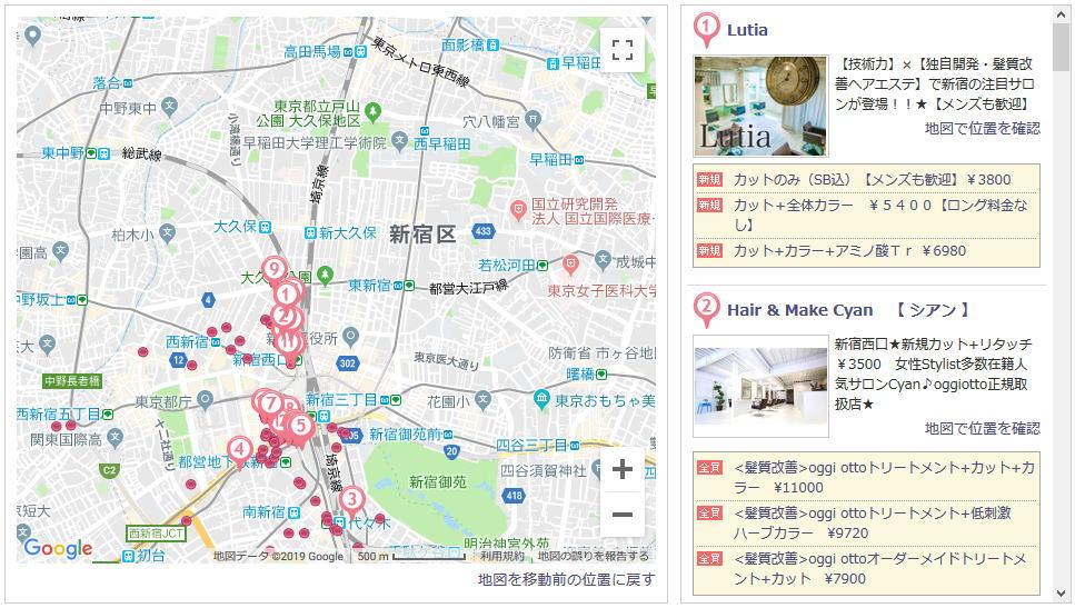 東京新宿[西口/南口/代々木]エリアの美容室[メンズにおすすめ]厳選【11選】がコレ!