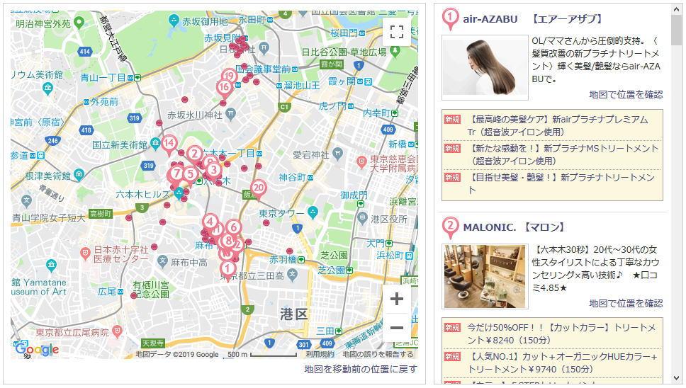 東京[表参道]エリアの美容室[メンズにおすすめ]厳選【11選】がコレ!
