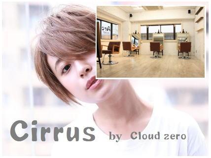 Arcus【アーカス】