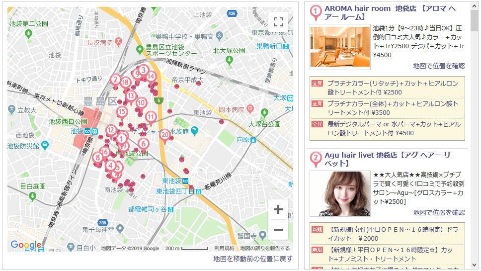 東京池袋[表参道]エリアの美容室[メンズにおすすめ]厳選【13選】がコレ!