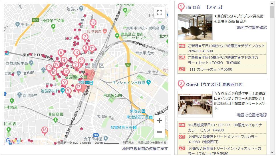 東京池袋[表参道]エリアの美容室[メンズにおすすめ]厳選【11選】がコレ!