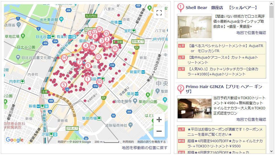 東京中央区[表参道]エリアの美容室[メンズにおすすめ]厳選【32選】がコレ!