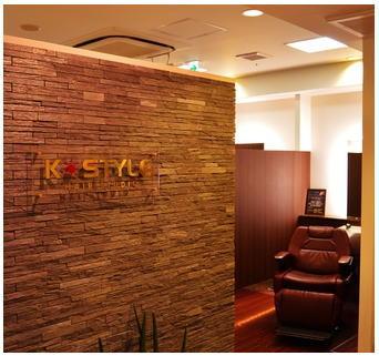 K-STYLE HAIR STUDIO 有楽町本店【ケースタイルヘアスタジオ】[東京都千代田区有楽町]