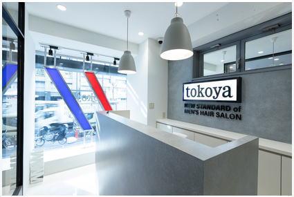tokoya‐NEW STANDARD of MEN'S HAIR SALON【トコヤニュースタンダードオブメンズヘアサロン】