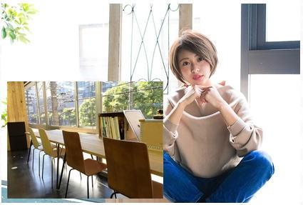 Sungoose【サングース】[東京都港区芝]