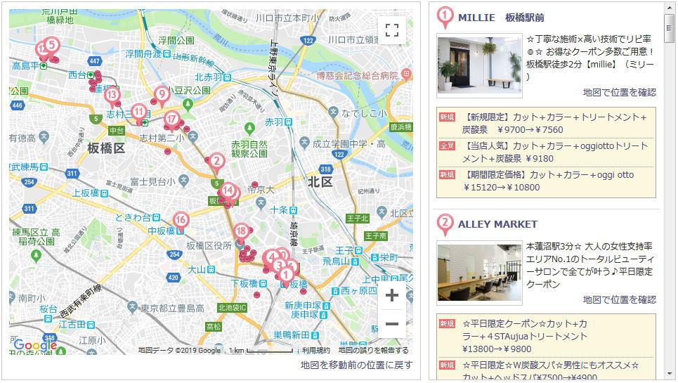東京[表参道]エリアの美容室[メンズにおすすめ]厳選【8選】がコレ!