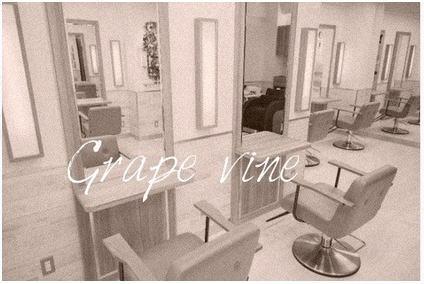 Grape vine【グレープバイン】[東京都葛飾区新小岩]