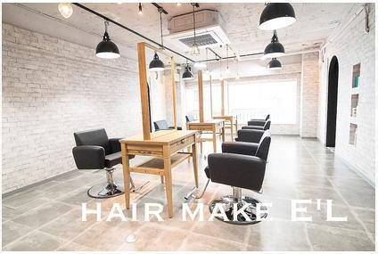 hair make E'L 五反田店【ヘアメイクエル】[東京都品川区東五反田]