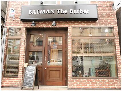 BALMAN The Barber【バルマンザバーバー】[東京都葛飾区亀有]