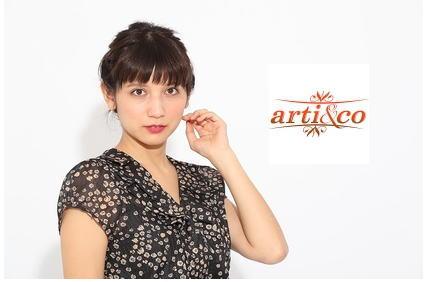 Arti&Co【アーティーアンドコー】[東京都江戸川区西小岩]